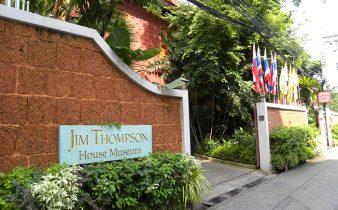 Jim_Thompson