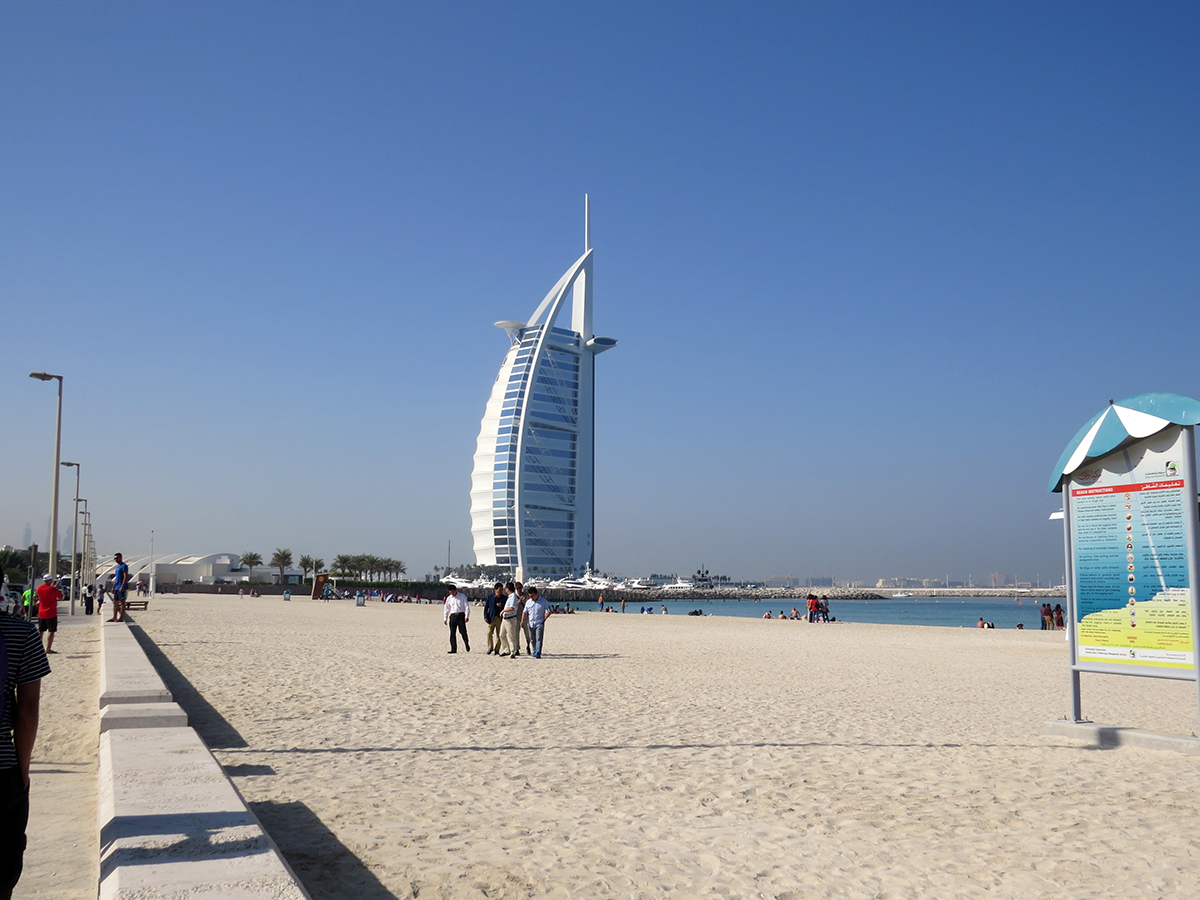 O Burj Al Arab