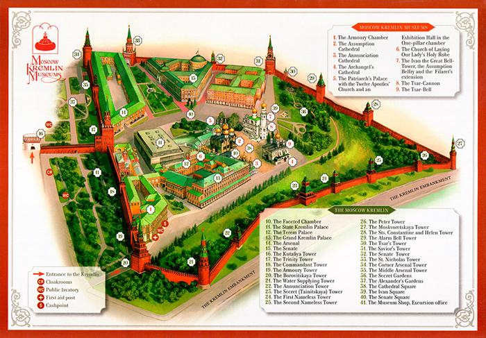 Mapa do Kremlin - do site kremlin-driver