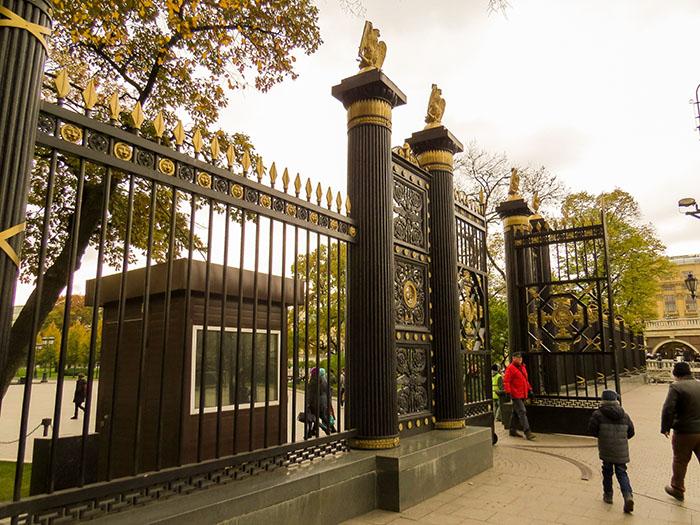 Moscou e os Jardins de Alexandre