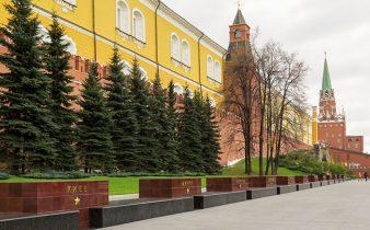 Kremlin_de_Moscou