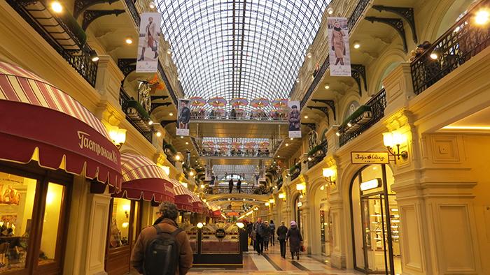 Praça Vermelha e shopping Gum