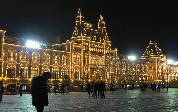 Praça Vermelha e Gum iluminado