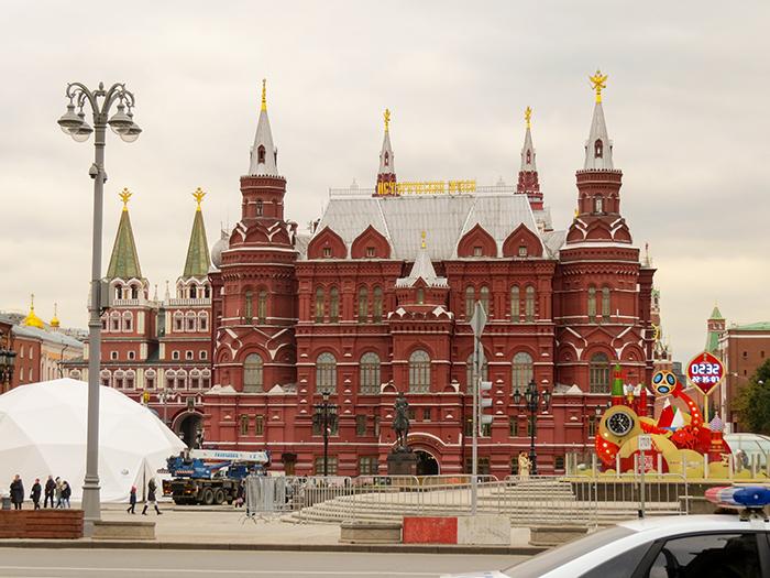 Praça-Vermelha_museu-Histórico