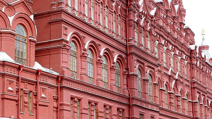 Na Praça Vermelha, o Museu Histórico