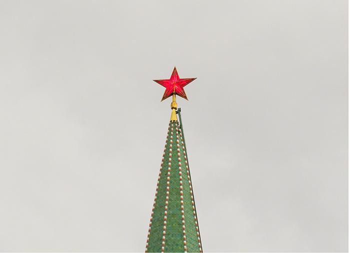 um dos principais símbolos soviéticos