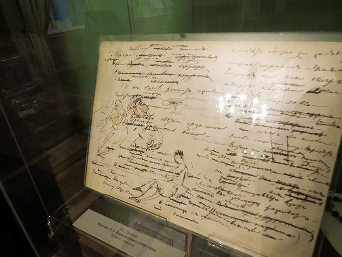 Manuscritos de Pushkin