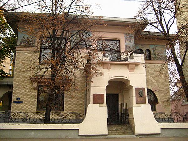 Fachada do Museu-casa de Gorki. Foto: wikipedia