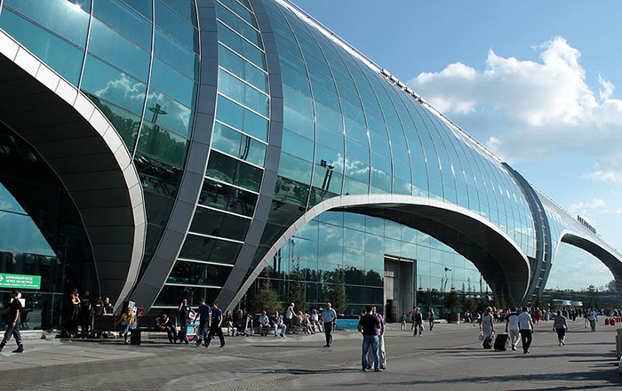 Aeroporto Domodedovo, em Moscou.