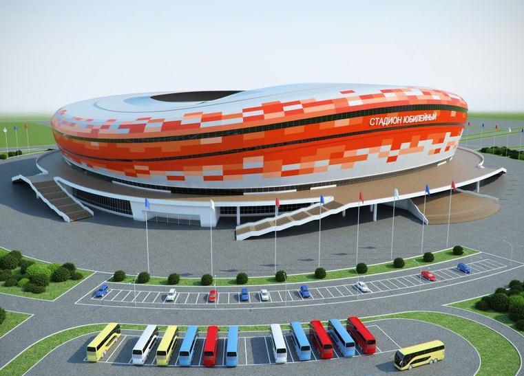 Mordovia Arena - Saransk Stadium.