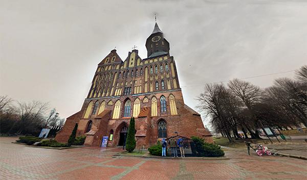 copa do mundo: Catedral de Kaliningrado