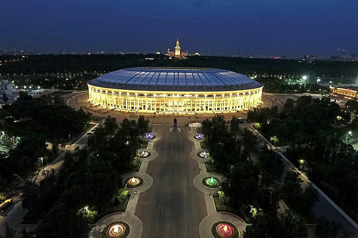Copa do Mundo: Luzhniki Stadium em Moscou.