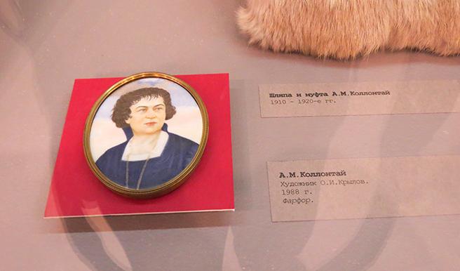 Aleksandra Kollontai