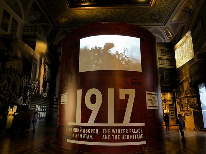 Portal para a Exposição 100 anos da Revolução Russa