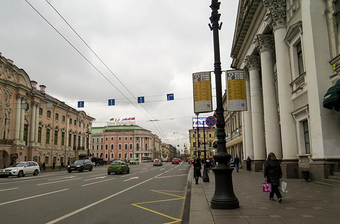 Avenida Nevsky Prospekt