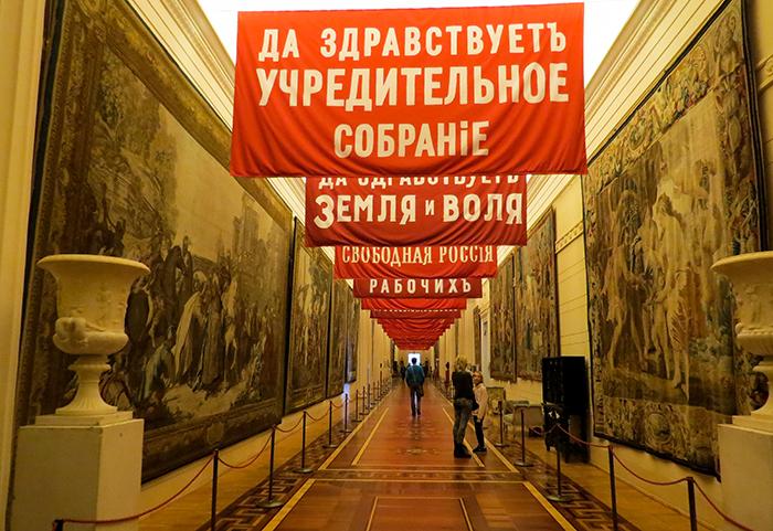 Hermitage - 100 anos da Revolução