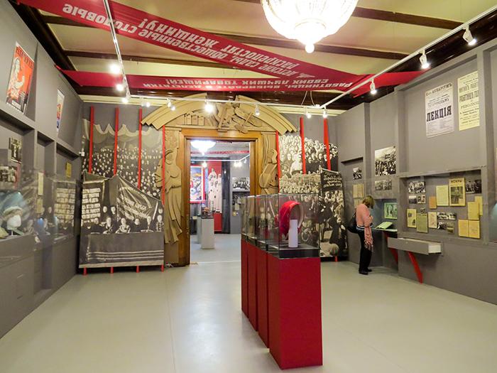 Uma das salas dedicadas aos feitos das mulheres russas