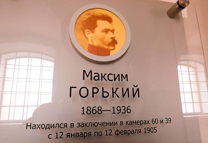 Bastião de Trubetskoy