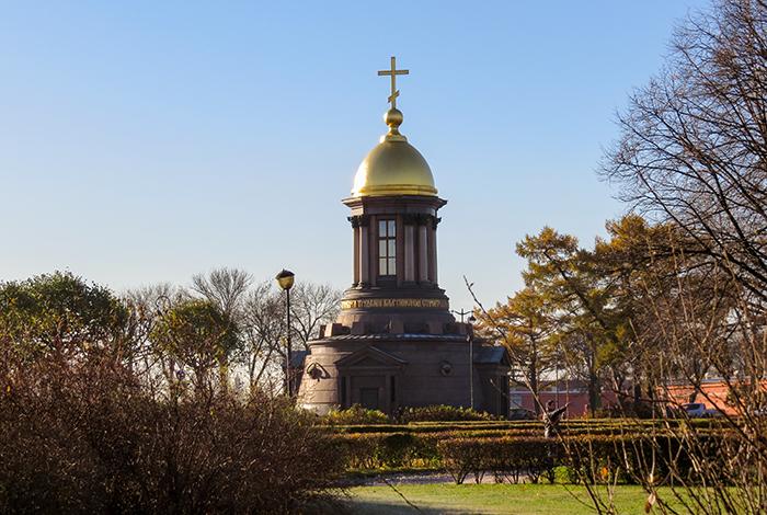 A Capela Troitskaia ou da Santa Trindade