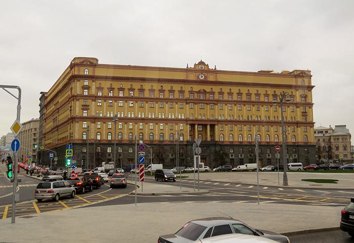 KGB_Moscou