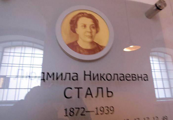 Ludmila Stal