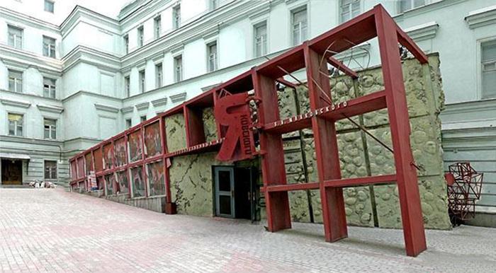 pelas_ruas_de_moscou_museu_estatal_Vladimir_Maiakovski